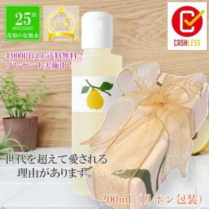 花梨の化粧水 200ml リボン包装 乾燥肌 敏感肌に潤いを...