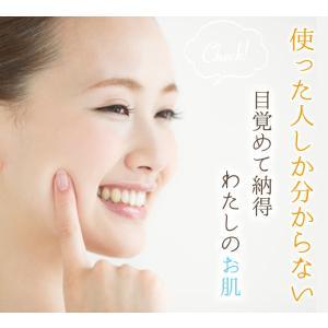 花梨の化粧水 ホームサイズ630ml 乾燥肌 敏感肌に潤いを 美容液 栄養クリームのいらないお肌へ オールインワン花梨化粧水|kuni-jp|05