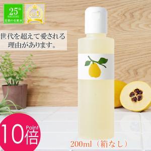「花梨の化粧水」200ml (化粧箱なし) 作りたてをお届け...
