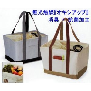 お買い物エコバック(抗菌・防臭加工)|kunidenbousai