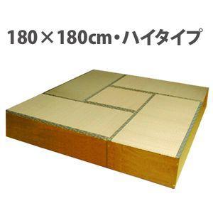畳ユニットボックス ハイタイプAセット 1800x1800 ユニット畳 置き畳 収納畳 畳収納ボックス|kunidenbousai