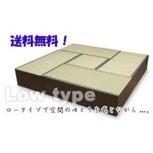 畳ユニットボックス ロータイプAセット 1800x1800 ユニット畳 置き畳 収納畳 畳収納ボックス|kunidenbousai