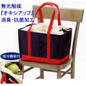 お買い物エコバック(保冷機能・抗菌・防臭加工)|kunidenbousai