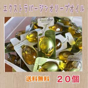 コストコ COSTCO オリーブオイル OLIVA エキストラバージンオイル 個別包装 バラ売り 1...