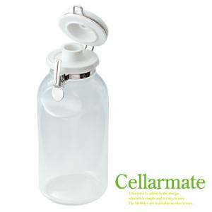 セラーメイト(cellarmate) 片手で使えるワンプッシュ便利ビン 0.5L 星硝 【調味料びん ガラス瓶 ガラス保存容器 保存瓶 500ml】|kunikichisyouten