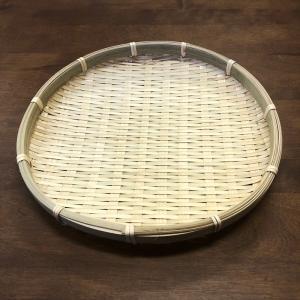 竹製 小ヒゴ平皿 24cm 浅ザル 50-342|kunikichisyouten