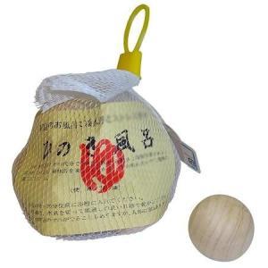 桧 湯玉 10個入り 【星野工業 ヒノキ 檜 入浴用品 桧風呂】 日本製|kunikichisyouten