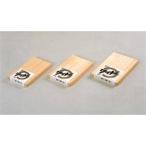木製ワイドまな板 ヒノキ 22cm 【ひのき 檜 桧】|kunikichisyouten