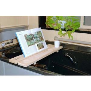 木製 お風呂机 【国産ひのき】 バステーブル ブックスタンド付き|kunikichisyouten