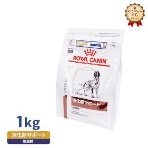 消化吸収不良による下痢や高脂血症の犬のために 犬用 消化器サポート(低脂肪)は、消化吸収不良による下...