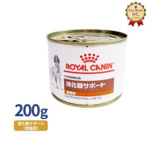 ロイヤルカナン 犬用 消化器サポート(低脂肪...の関連商品10