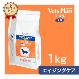 ロイヤルカナン 犬用ベッツプラン エイジングケア ドライ 1kg
