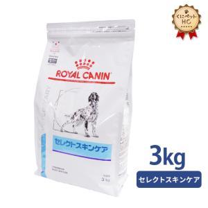 ロイヤルカナン 犬用ベッツプラン セレクトスキンケア ドライ 3kg