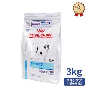 ロイヤルカナン 犬用ベッツプラン スキンケアプラス 成犬用 ドライ 3kg