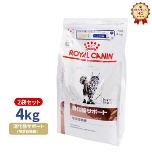便秘の猫のために 猫用 消化器サポート(可溶性繊維)は、便秘の猫に給与することを目的として、特別に調...