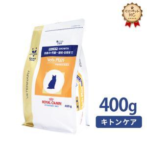 総合栄養食 ロイヤルカナン 猫用 ベッツプラン キトンケア 400g