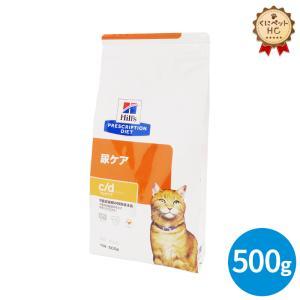 特別療法食 ヒルズ 猫用 c/dマルチケア ドライ 500g