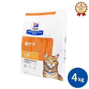 特別療法食 ヒルズ 猫用 c/dマルチケア ドライ 4kg