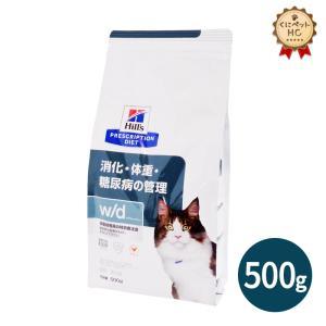 ヒルズ 猫用 w/d ドライ 500g...