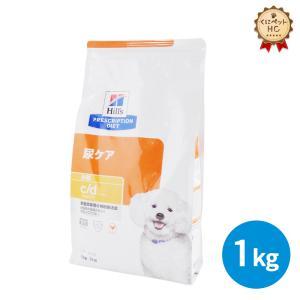 ヒルズ 犬用 c/d マルチケア ドライ 1kg