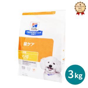 ヒルズ 犬用 c/d マルチケア ドライ 3kg