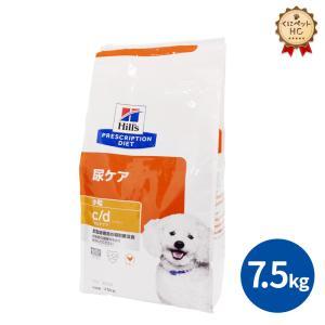 ヒルズ 犬用 c/d マルチケア ドライ 7.5kg