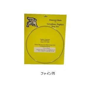 石井超硬工具 ファイン刃 GR-FB|kunimotohamono
