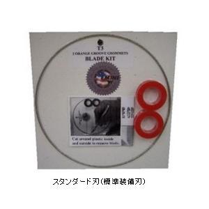 石井超硬工具 スタンダード刃 T3-SB|kunimotohamono
