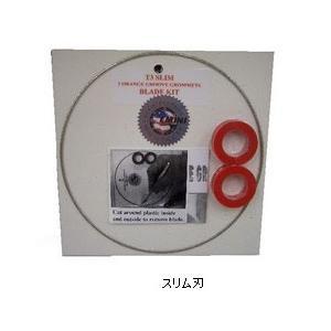 石井超硬工具 スリム刃 T3-SLB|kunimotohamono