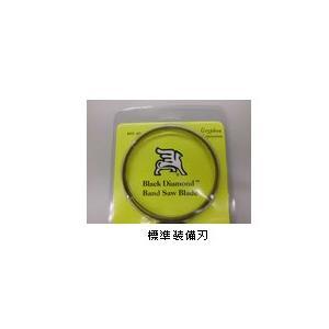 石井超硬工具 C-40 替刃 DBS-4.5|kunimotohamono