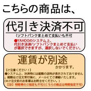 亀倉精機HP-1・HP-2用 丸穴パンチセット(パンチ・ダイ) φ55 HP-55B  運賃別途|kunimotohamono|03