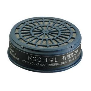 興研/KOKEN 防毒マスク KGC-1型L有機ガス用(C) 運賃別途 kunimotohamono