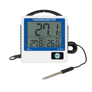 【シンワ測定】 デジタル温度計 G-1 最高・最低 隔測式 防水型 73045|kunimotohamono