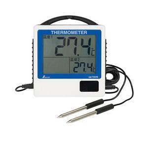 【シンワ測定】 デジタル温度計 G-2 二点隔測式 防水型 73046|kunimotohamono