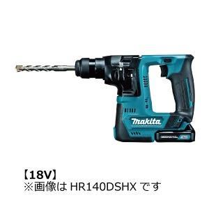 【新商品】【マキタ】 充電式ハンマドリル 18V 6.0Ah HR171DRGX kunimotohamono