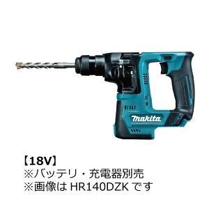 【新商品】【マキタ】 充電式ハンマドリル 18V HR171DZK 本体、ケースのみ kunimotohamono