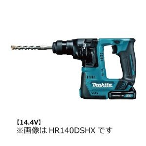 【新商品】【マキタ】 充電式ハンマドリル 14.4V 6.0Ah HR170DRGX kunimotohamono