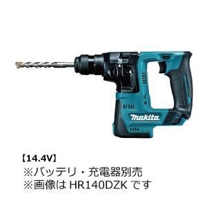 【新商品】【マキタ】 充電式ハンマドリル 14.4V HR170DZK 本体、ケースのみ kunimotohamono