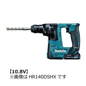 【新商品】【マキタ】 充電式ハンマドリル 10.8V 1.5Ah HR140DSHX kunimotohamono