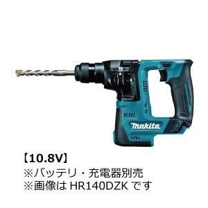 【新商品】【マキタ】 充電式ハンマドリル 10.8V HR140DZK 本体、ケースのみ kunimotohamono