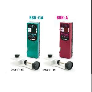 【山真】 受光器(グリーンエイリアン専用) BBR-GA〜(レッド/ドットエイリアン専用) BBR-A|kunimotohamono
