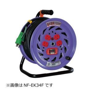 日動工業 標準型ドラム【屋内型】30m アース・過負荷漏電保護兼用型 NF-EK34F|kunimotohamono