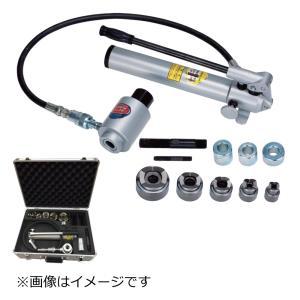 カクタス ノックアウトパンチ SKP-4C(19〜51) 薄鋼電線管用・標準セット品|kunimotohamono