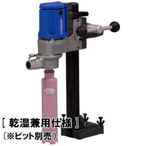 シブヤ ダイモドリル 乾湿兼用仕様 TSK-095|kunimotohamono