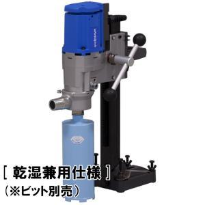 シブヤ ダイモドリル 乾湿兼用仕様 TSK-165|kunimotohamono