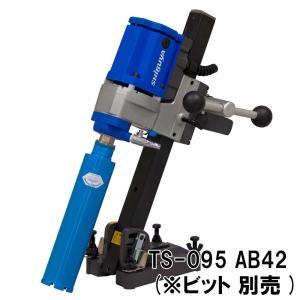 シブヤ ダイモドリル TS-095 AB-42 角度付支柱&ベースAB42セット|kunimotohamono