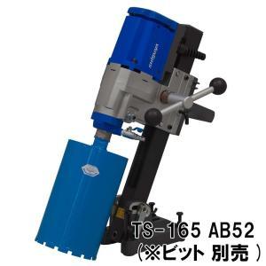 シブヤ ダイモドリル TS-165 AB-52 角度付支柱&ベースAB52セット|kunimotohamono