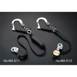 トーヨーセーフティー 巻取式(小型・脱着可能)補助ロープ MA-512 (新規格対応:第1種/タイプ1) ※予約商品|kunimotohamono