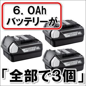 更に1個サービス! リョービ 充電式インパクトドライバ BID-10XR 18V パールホワイト〜パラオグリーンメタリック|kunimotohamono|02