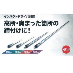 マキタ(makita) ロングジョイント 150mm (インパクトドライバ対応) A-68921